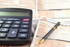 Società di comodo: per il recupero delle imposte dal test di operatività occorre prima un avviso di accertamento – Cassazione ordinanza n. 25472 del 2016