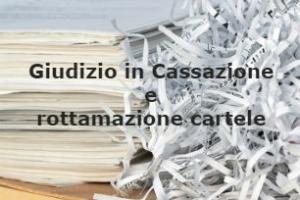 Definizione agevolata delle Cartelle: con l'adesione si rinuncia al giudizio di legittimità – Cassazione ordinanza n. 5497 del 2017
