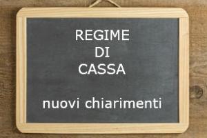 Regime di Cassa: nuovi chiarimenti con la circolare n. 11/E del 2017