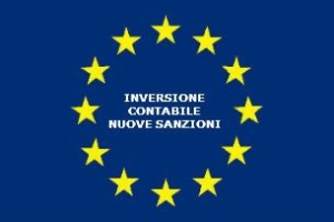 Reverse charge: la riforma delle sanzioni dell'inversione contabile – Circolare n. 16/E del 11 maggio 2017 dell'Agenzia delle Entrate