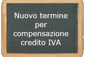 Compensazioni credito IVA a partire dal decimo giorno successivo a quello di presentazione della dichiarazione o dell'istanza