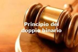 Principio del doppio binario nel rapporto tra giudicato penale e processo tributario – Cassazione ordinanza n. 16262 del 2017