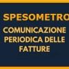 Spesometro invio telematico delle fatture emesse e ricevute – Risoluzione n. 87/E del 5 luglio 2017 – Nuovi chiarimenti