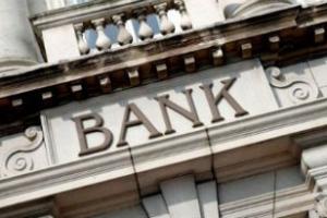 Accertamenti bancari legittimi anche se non esibita l'autorizzazione al soggetto interessato – Cassazione sentenza n. 17457 del 2017