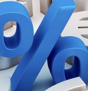 Determinazione del tasso effettivo dei mutui ai fini della verifica del superamento del tasso di usura – Cassazione sentenza n. 5598 del 2017