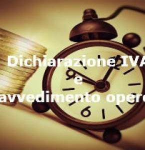 Dichiarazione IVA 2018 oltre la scadenza: Sanzioni e ravvedimento