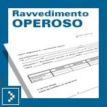Ravvedimento operoso per i versamenti di Unico 2013