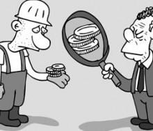 Dichiarazione fraudolenta: mediante artifici contabili l'imprenditore che 'gonfia' gli stipendi - Cassazione sentenza n. 36900 del 2013