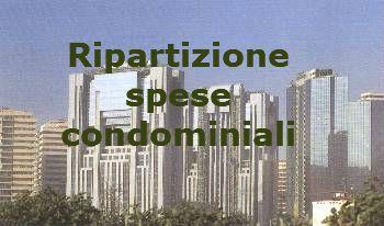 Condominio ripartizione delle spese studio cerbone for Spese straordinarie condominio