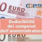 Compenso dell'amministratore deducibile in base al principio di cassa allargato – Cassazione sentenza n. 20033 del 2017