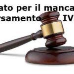 Il reato di omesso versamento IVA non è escluso dalla rottamazione – Cassazione sentenza n. 47596 del 2017