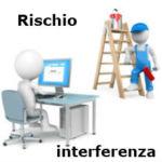 Responsabilità penale per l'infortunio sul lavoro delle imprese presenti sul luogo di lavoro alla luce del rischio interferenziale – Cassazione sentenza n. 57974 del 2017